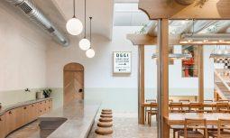Osteria Oggi - Oggi Project by studio -gram - Interior Architecture Design - Interiro Archive - Image Gallery